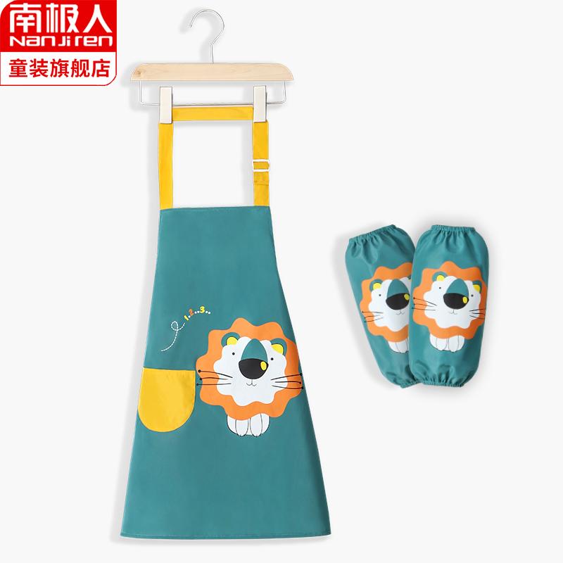 南极人儿童画画衣男童防水绘画罩衣围裙宝宝围兜带袖套女童反穿衣图片