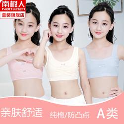 女童内衣发育期小学生10岁11女孩15文胸12儿童小背心13纯棉14胸罩