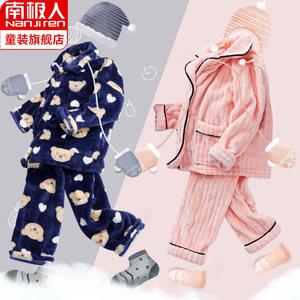 儿童加厚秋冬季珊瑚绒睡衣男童女童法兰绒中大宝宝家居服春秋套装