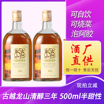 桶装25L桶黄酒五年陈花雕酒手工米酒料酒2斤10古南丰安徽特产