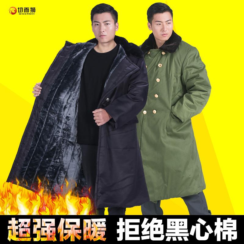 Армия пальто хлопок пальто мужской зимний утепленный длинный фасон безопасности пальто Желтая зимняя одежда зеленый Страхование труда хлопок куртка хлопок одежда