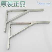 350MM Stainless steel support frame triangle bracket bracket partition Mounting BRACKET Plank Bracket 90-degree support frame