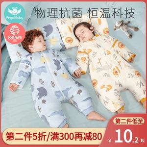 婴儿睡袋春秋冬季加厚款宝宝夏季纯棉分腿薄款儿童防踢被四季通用