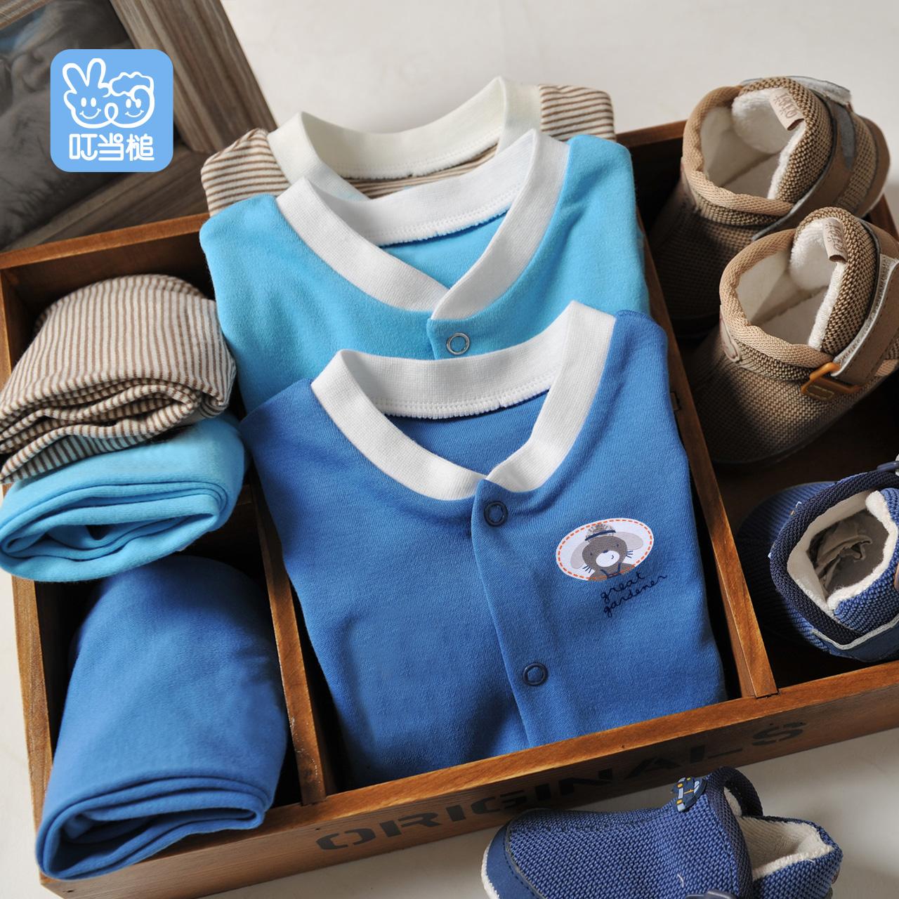 Одежда для младенцев Артикул 558084773353
