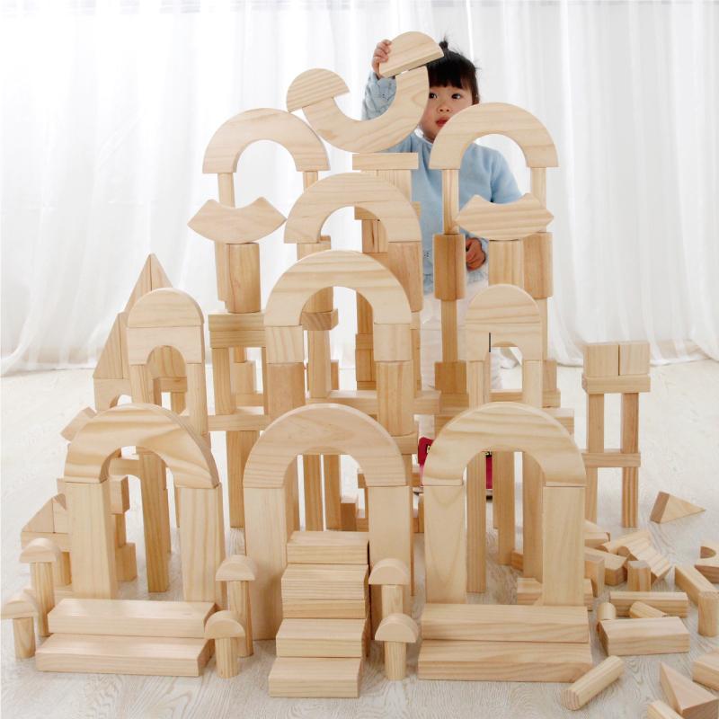 木丸子大块木制实木原色积木幼儿园大型建构积木益智儿童早教玩具,可领取20元天猫优惠券