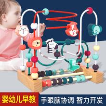 婴儿童绕珠多功能益智力动脑玩具串珠男孩女孩0宝宝1一2周岁3早教