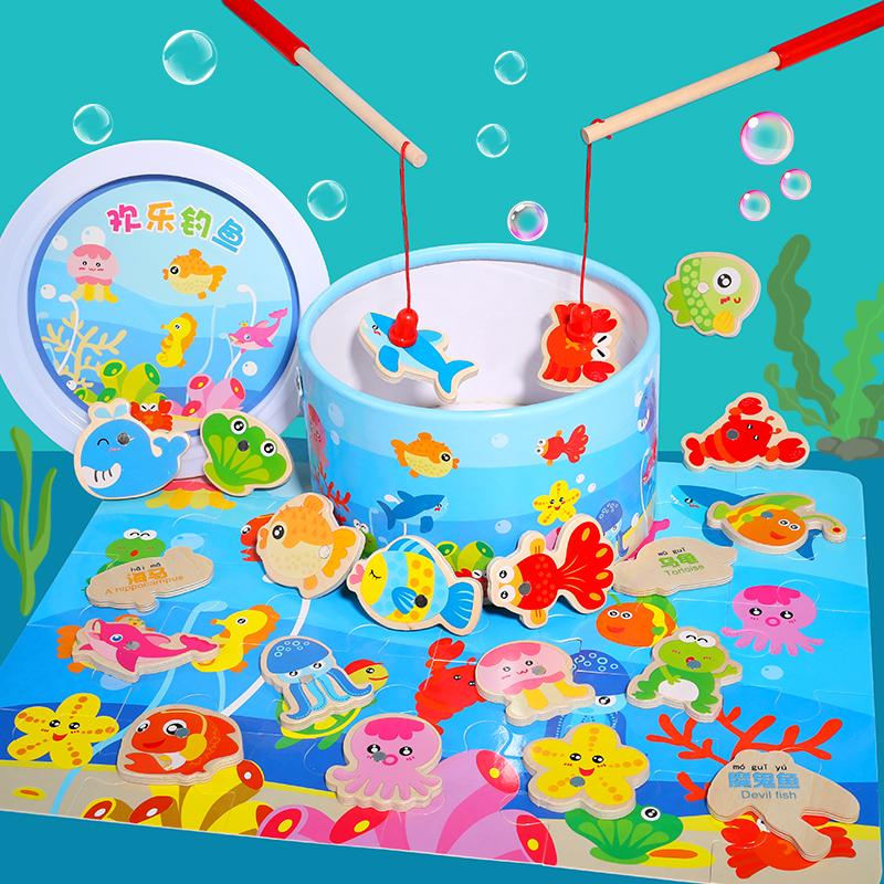 宝宝钓鱼玩具多功能磁性儿童1-3岁半益智力开发2男孩女孩三早教一