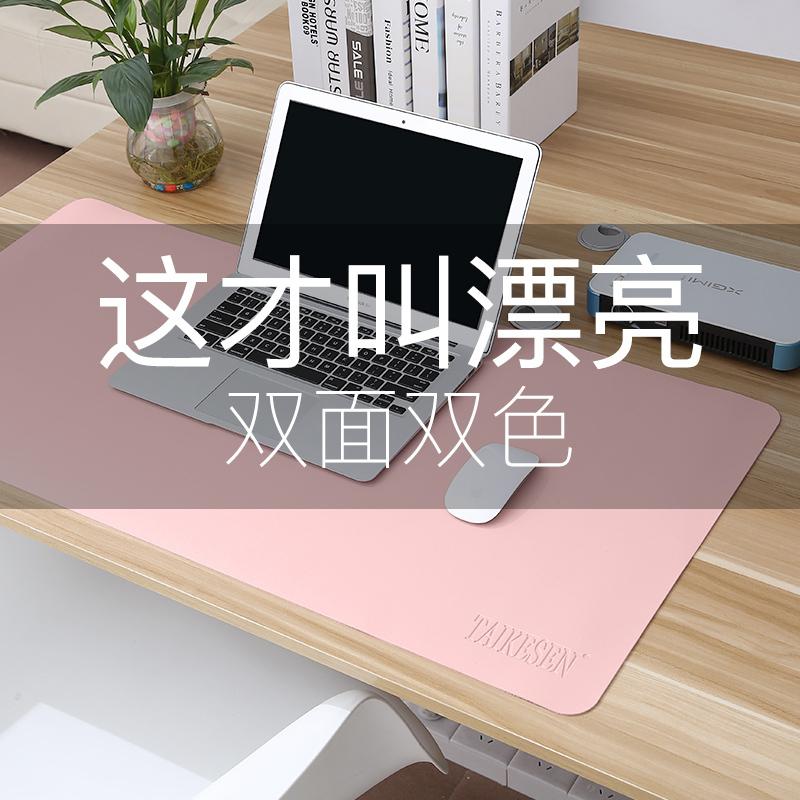 笔记本电脑垫键盘垫女生写字台垫防水办公桌垫超大号鼠标垫可定制家用书桌垫办公室可爱学生学习桌面垫子加厚