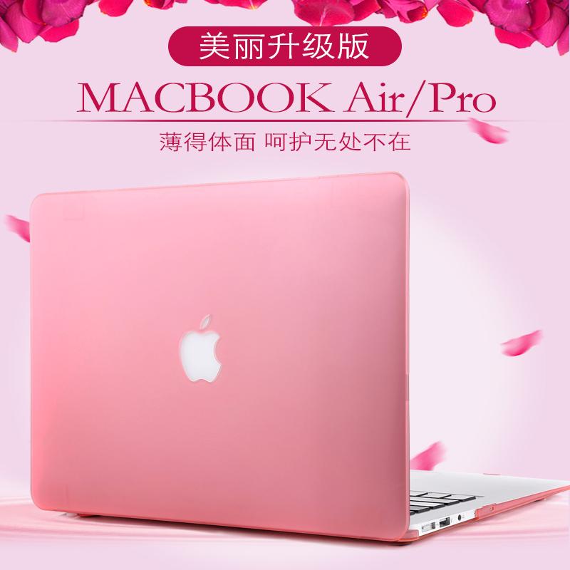 蘋果筆記本air11外殼macbook電腦pro13磨砂外套 15保護殼 12寸