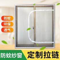 夏季尼龍加密紗網沙環保纖維隱形防蚊紗窗網鋁合金塑鋼窗戶窗紗