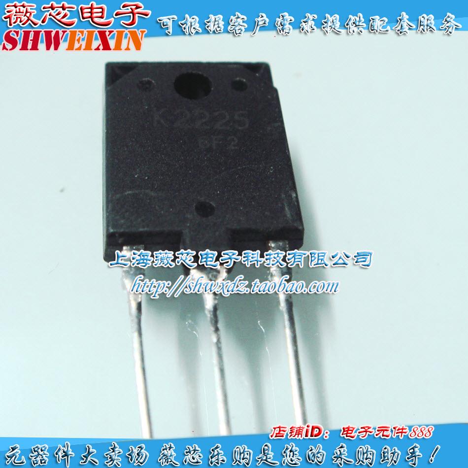 薇芯电子 场效应管K2225-TO3P-直插 12.5元/PCS,可领取元淘宝优惠券