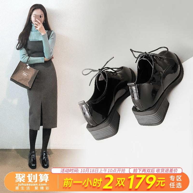 阿么2019新款英伦风单鞋女鞋软皮牛津鞋黑色小皮鞋女系带百搭秋季