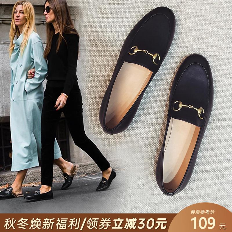乐福鞋女2020夏款平底新款单鞋一脚蹬英伦女鞋秋季黑色小皮鞋百搭