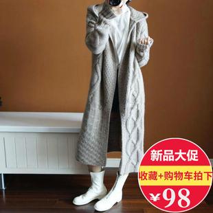 新款秋冬季2019慵懒风外套毛衣女中长款宽松韩版羊毛衫针织开衫
