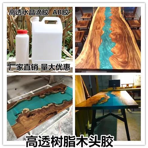 Сувениры из смолы Артикул 587035673935
