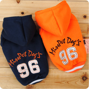 Pet clothes fall and winter season promotions Teddy dog clothes No 96 shirt over a hundred clips balaclavas