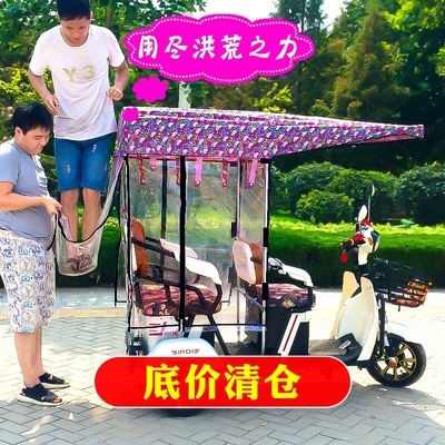 Electric tricycle canopy car canopy transparent old small bus battery tricycle carport awning full seal new