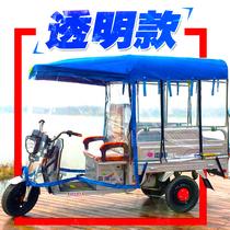 电动三轮车雨棚车篷透明防晒防雨全封闭遮阳摩托车篷电瓶车遮雨棚