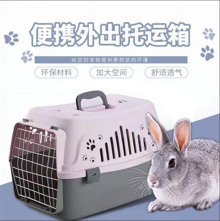 包邮宠物航空箱兔子荷兰猪龙猫运输笼托运笼透气外带笼兔子外带包