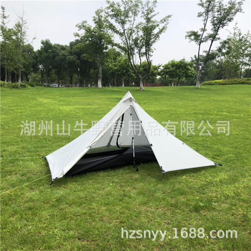 贴牌无杆便携露营金字塔帐篷超轻 户外装备野营用品