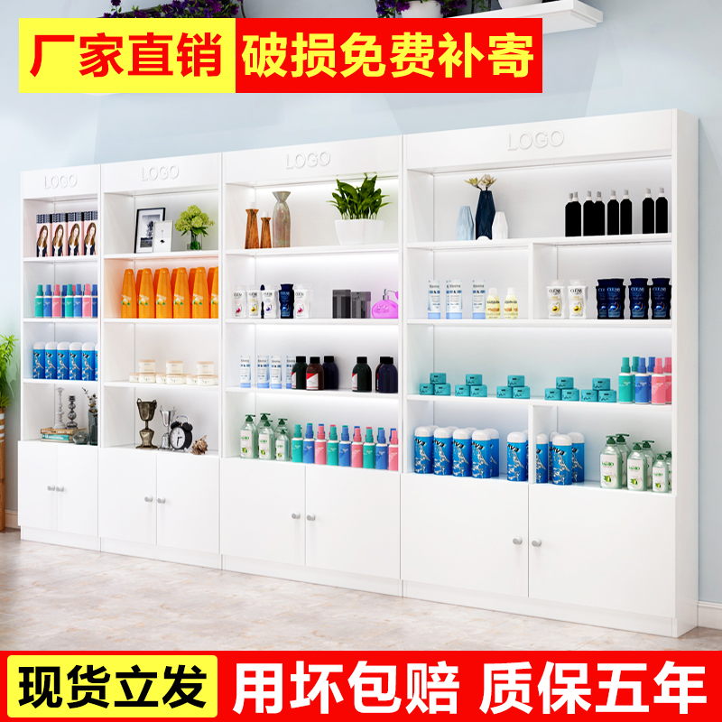 货柜展示柜货架美容陈列柜子化妆品展示柜展示架产品展柜自由组合