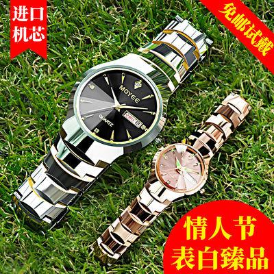 时尚潮流刻字防水全自动机械情侣手表一对夜光手表女简约气质瑞士