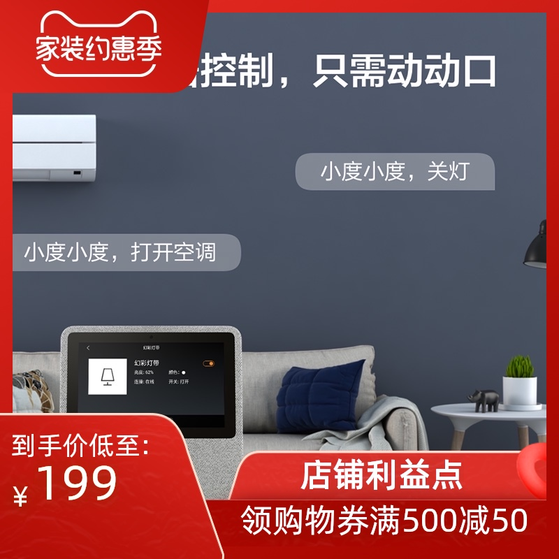 Recommend the original design of Nanjing IOT whole house smart home system package control one stop customization service
