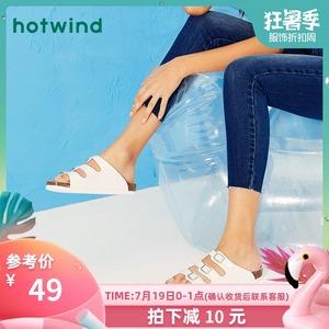 19日0点:热风 女士潮流时尚拖鞋