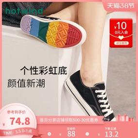热风彩虹底经典款帆布鞋学生女女鞋