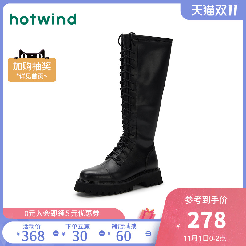 Hot wind knight boots 2020 winter new ins dark tide women fashion boots casual cowhide Martin motorcycle boots