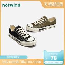 潮百搭H14M0118热风2020年春季新款帆布鞋时尚休闲鞋男