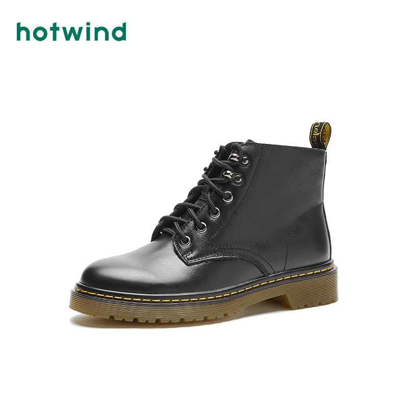 Hot air new women's Martin boots women's boots lace up casual 6-hole short boots women's h95w9801