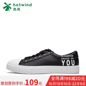 热风2017秋新款<span class=H>男鞋</span>子潮流板鞋平底男士字母休闲鞋H14M7701