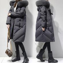 200斤可穿棉衣女韩版中长款冬装棉袄显瘦大毛领加厚大码羽绒棉服