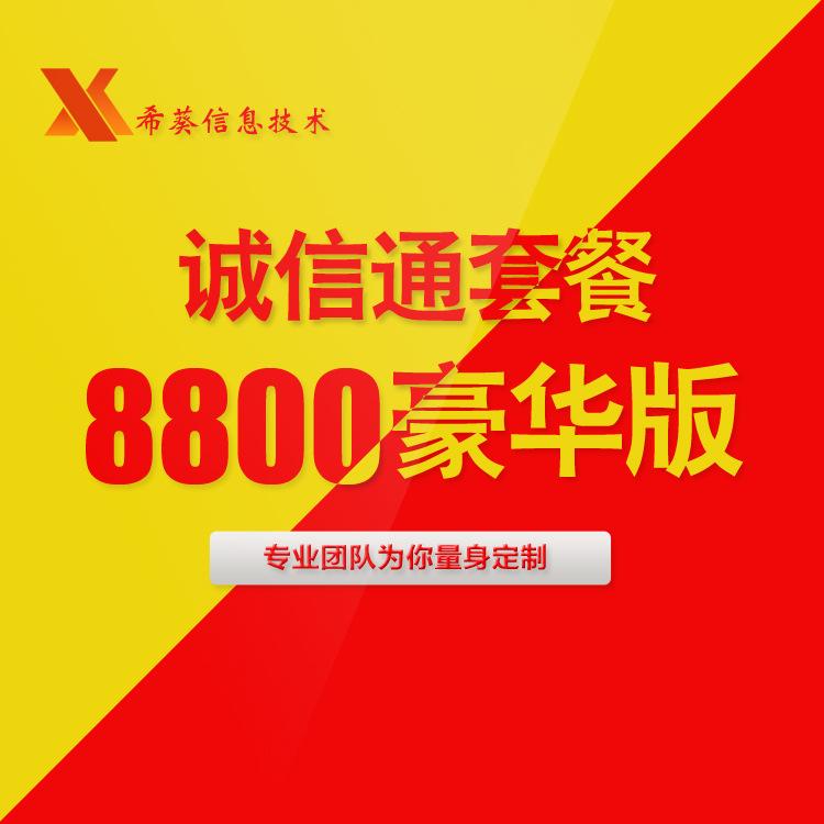 淘宝推代运营广网店美工设计直通车排名优化抖音微博网站引流服务