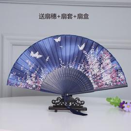 扇子女 折扇真丝6.5寸日式丝绸汉服礼品小尺寸古典舞蹈走秀中国风