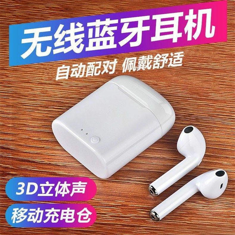 vivo华为oppo三星手机有线耳塞式白色无线蓝牙耳机黑色通用