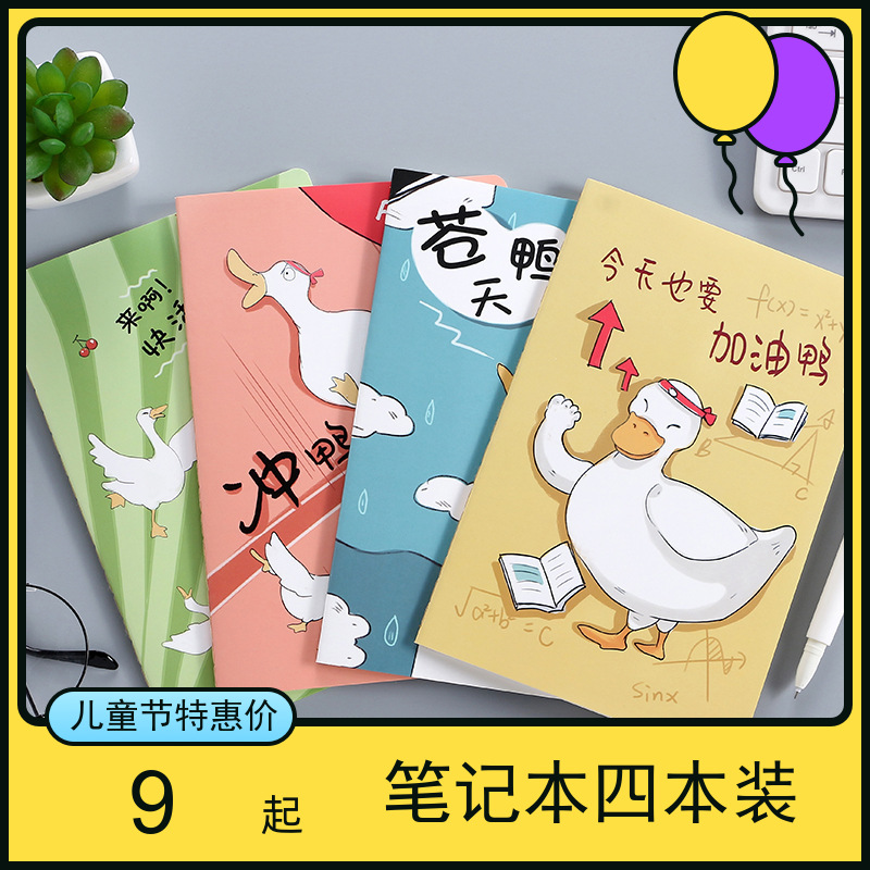 Creative new notebook student stationery simple cartoon A5 car line hand office book exercise notebook