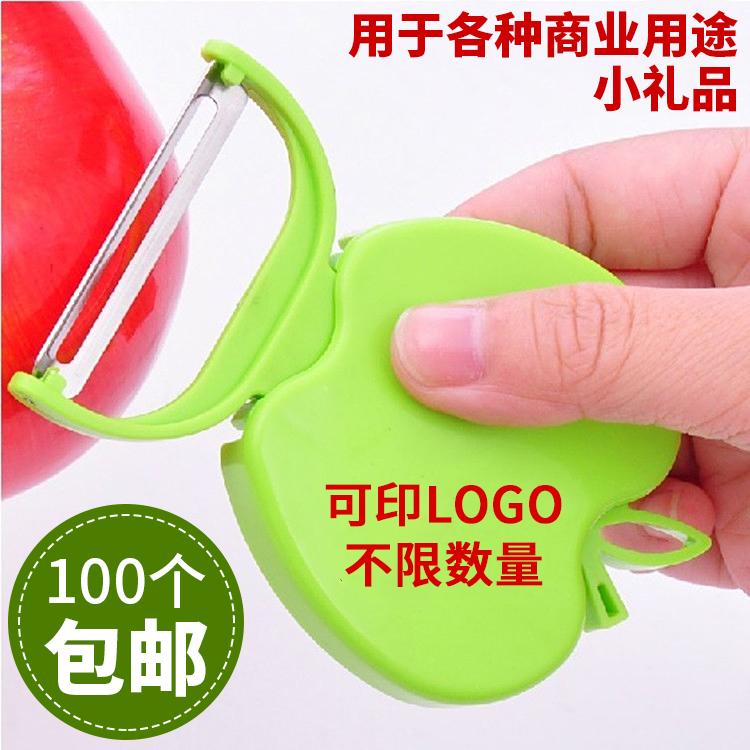 中國代購 中國批發-ibuy99 ��������������� 商务促销地推小礼品1元以下微商引流活动幼儿园赠品定制logo实用