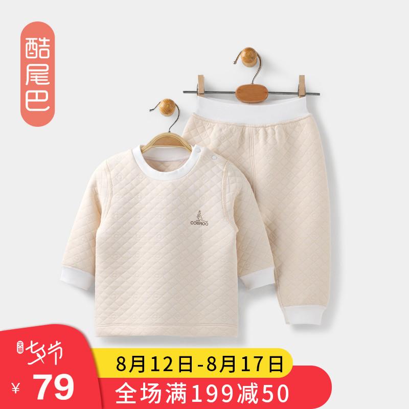 婴儿衣服保暖内衣套装男女童秋冬季内衣纯棉夹丝0-1岁宝宝衣服装