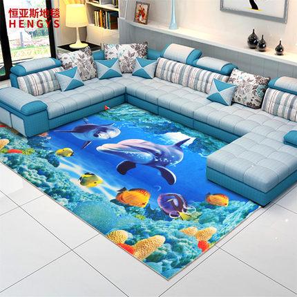 地毯卧室满铺可爱 客厅满铺简约房间时尚地中海茶几地毯机洗定制