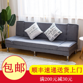 小户型布艺沙发出租房可折叠沙发床两用简易沙发客厅双人三人沙发图片