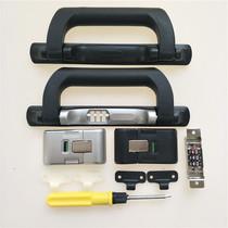 拉杆箱行李箱轮子配件万向轮密码旅行箱滚轮皮箱轱辘箱包配件维修