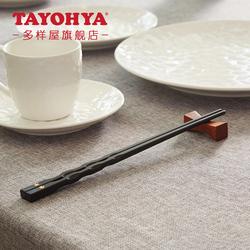 多样屋筷子10双装家用防滑不易发霉合金筷子耐高温一人一筷家庭装