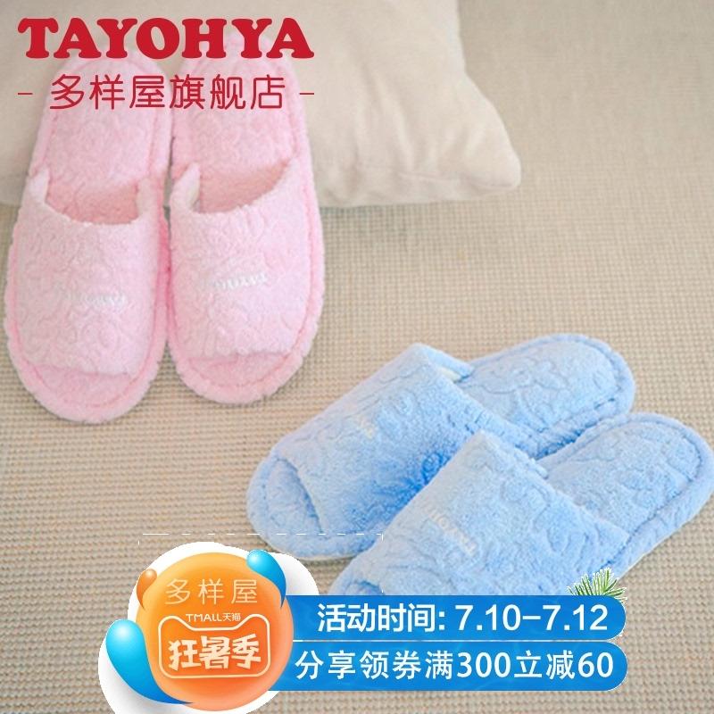 Детская домашняя обувь Артикул 532592526808