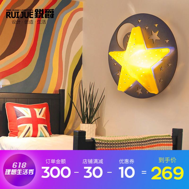 兒童女孩公主房間溫馨節能星星床頭牆燈男孩卧室創意個性卡通壁燈