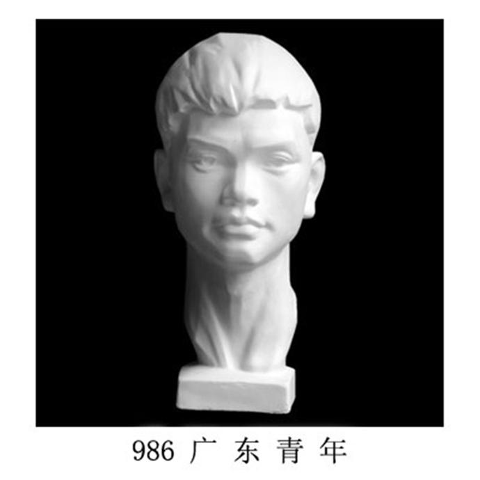 Книги о фарфоровых изделиях Артикул 547053975321