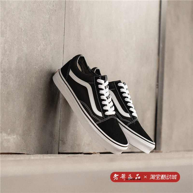 老爷Vans old skool 黑白OS经典款低帮帆布鞋男鞋女鞋VN0D3HY28图片