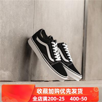 老爷Vans old skool 黑白OS经典款低帮帆布鞋男鞋女鞋VN000D3HY28