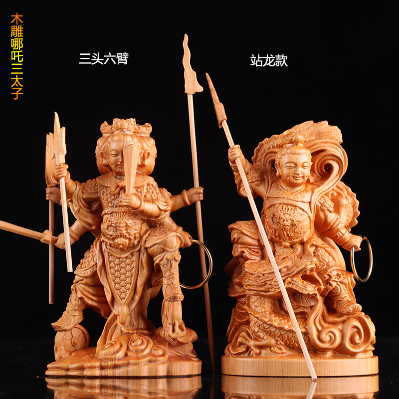Статуи идолов Артикул 615115211655